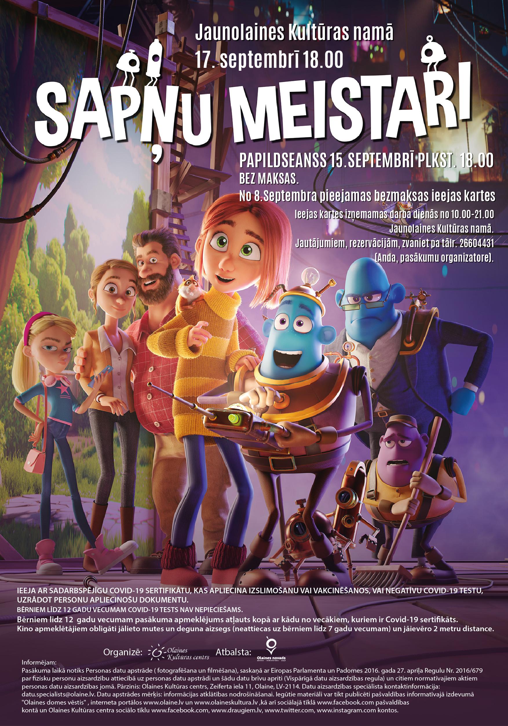 Papildseanss animācijas filmai
